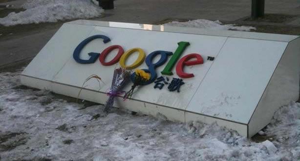 Le piratage de Google ordonné par les autorités chinoises