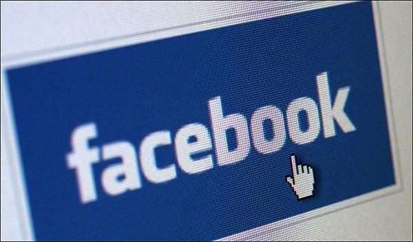 Facebook contrôle et censure les mails envoyés par ses membres