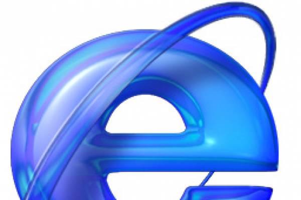 Le 0-Day Internet Explorer rendu public