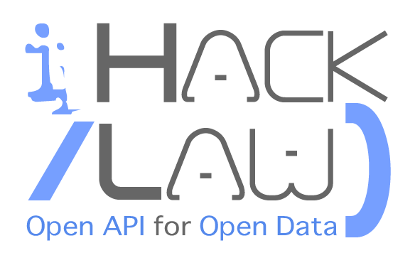 iHackLaw ou l'ouverture des données de Légifrance