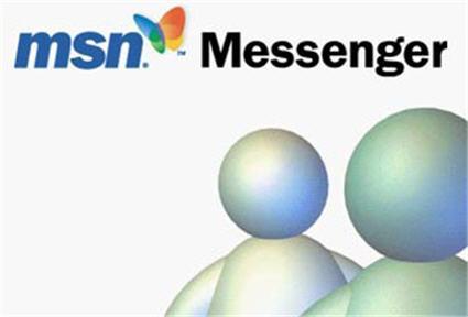 Phishing : Fausse alerte MSN