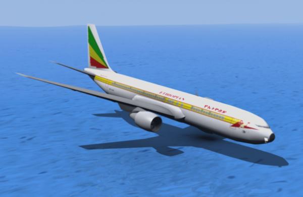 Regardez votre argent s'envoler avec Zbot Airlines