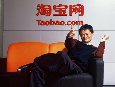 Taobao : 50 000 comptes iTunes vendus aux enchères
