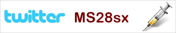 Alerte : Un nouveau ver MS28SX se répand sur Twitter