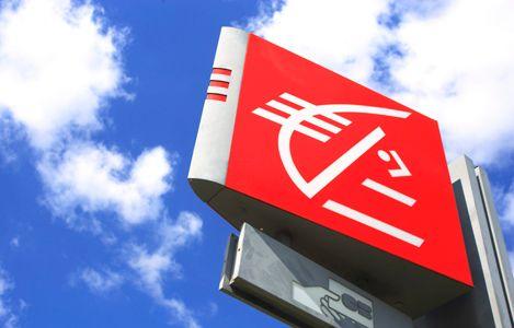 Caisse d 39 pargne alerte au phishing undernews - Plafond carte bancaire caisse epargne ...