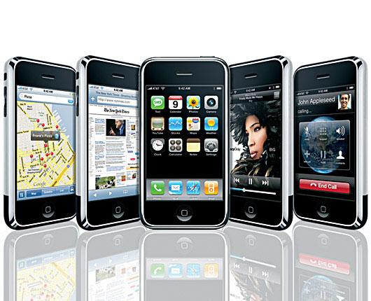 Apple nie le traçage des utilisateurs de l'iPhone