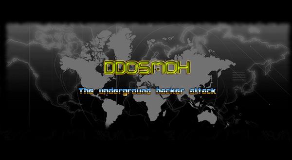 Le Mouvement Offensive Hacker met à disposition un outil de DoS en ligne