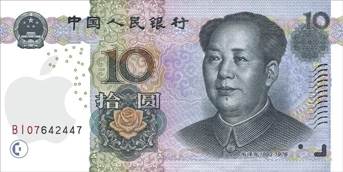 Apple veut bien se faire payer en yuans. Pour éviter le piratage.
