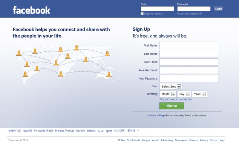 facebook-securite-confidentialite