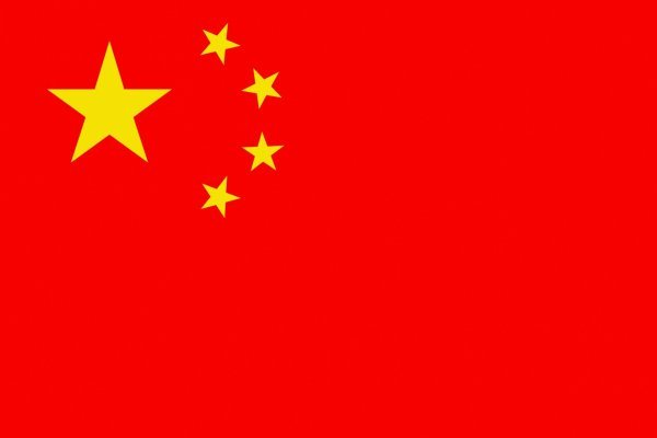 """Le gouvernement américain met en garde contre une nouvelle souche du virus chinois """"Taidoor"""""""