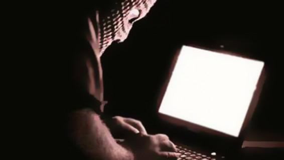 tunisian-cyber-army