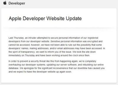 apple-developpeurs-site-hacked