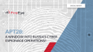APT28-russie-fireeye-report