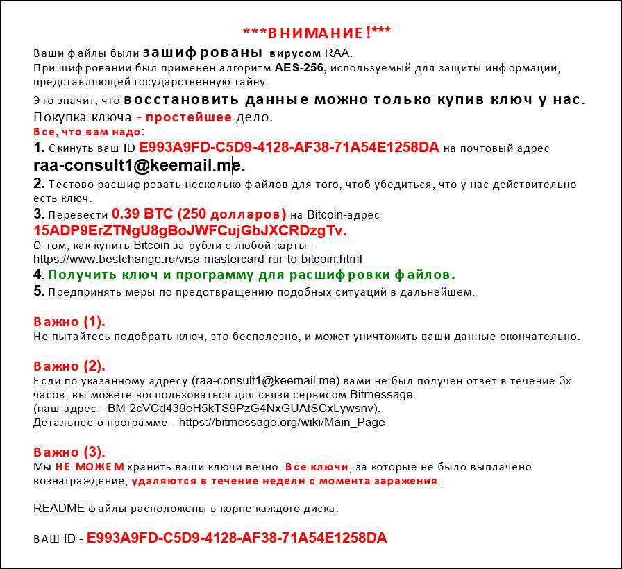 raa-russian-ransom-note