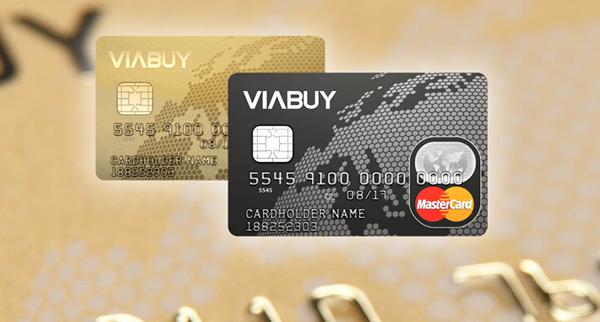 Carte Bancaire Prepayee Sans Identite.Carte Bancaire Prepayee Haut De Gamme Viabuy Mastercard